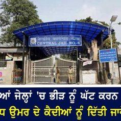 delhi jails to release prisoners