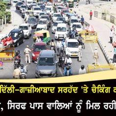 delhi ghaziabad border