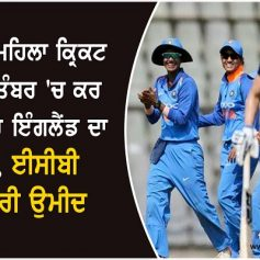 ecb hopes indian women cricket team
