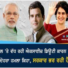 rahul gandhi and priyanka gandhi attacks
