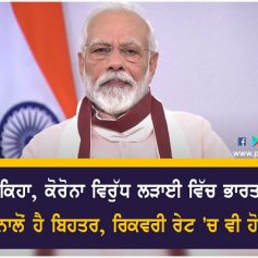 pm narendra modi says