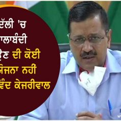 cm arvind kejriwal says