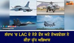 india army airforce war exercise