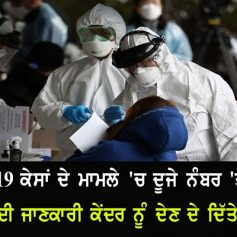 coronavirus delhi surpasses tamil nadu
