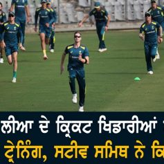 australian players resume training