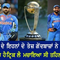 indian bowlers hat trick in world cup