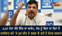 sanjay singh slams bjp