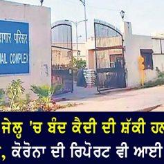 Mandoli Prison inmate dies