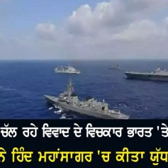 indo japan navies joint exercise