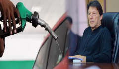 pakistan petrol diesel price today