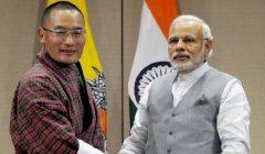 bhutan stop water supply for indians