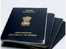 Jalandhar Passport Office received