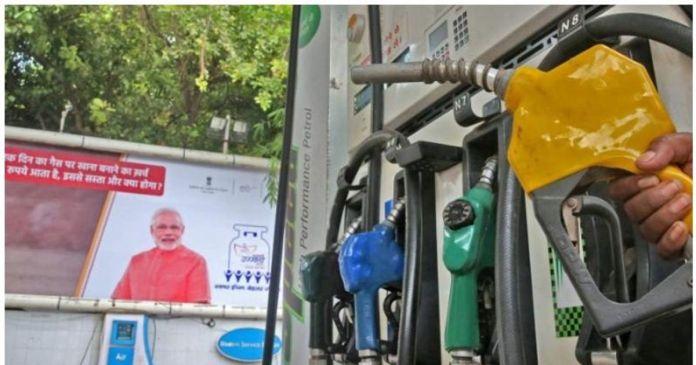 Petrol diesel price increase