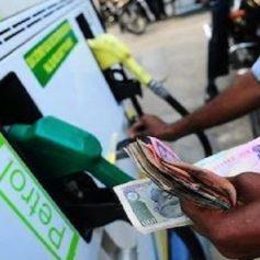 petrol and diesel prices