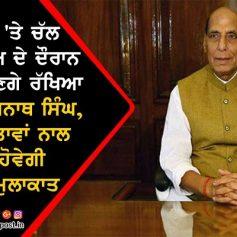 Rajnath Singh to visit Russia