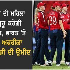 england women cricketers will return