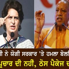 priyanka gandhi says
