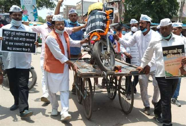 aadmi party countrywide protest