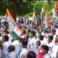 congress rajbhawan protest