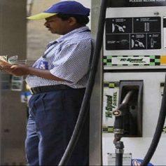 petrol diesel price wednesday