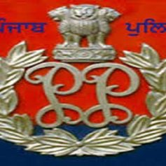 Transfers of Probationary Sub Inspectors