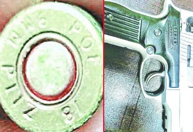 Punjab Police exposes