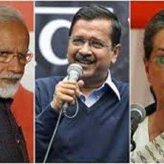 rajasthan political crisis