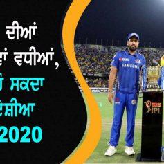 IPL prospects increase