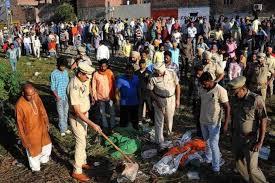 Amritsar Jora gate accident