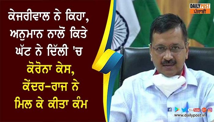 arvind kejriwal says