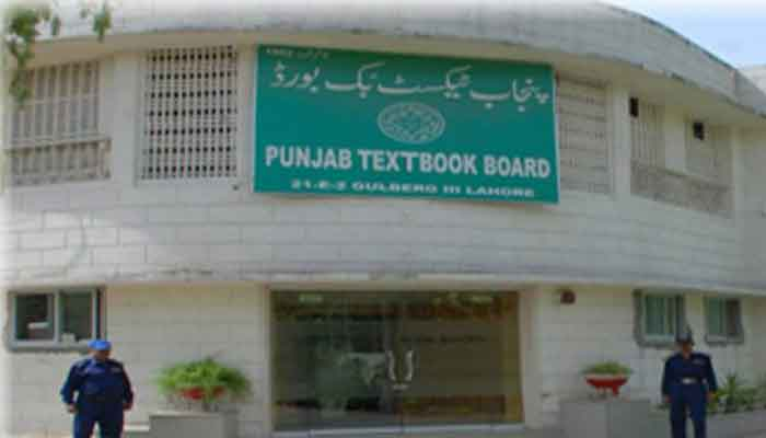 Pak bans over 100 textbooks
