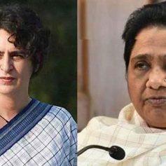 priyanka gandhi attacks mayawati