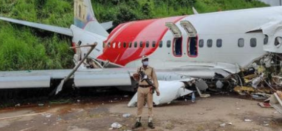 pilot who lost his life