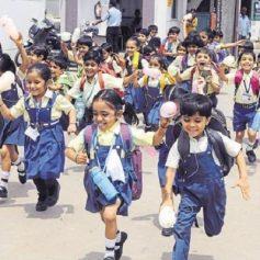 School College Reopening