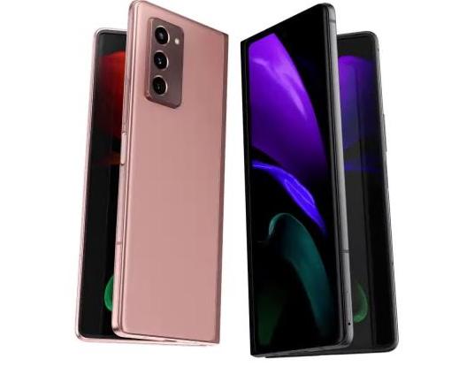 Samsung new folding smartphone