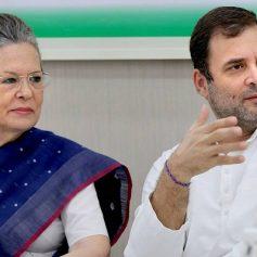 congress working committee rahul gandhi