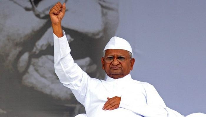 anna hazare says