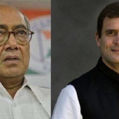 Digvijay says on Rahul's trolling