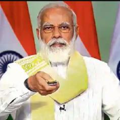 PM Modi inaugurates new tax system
