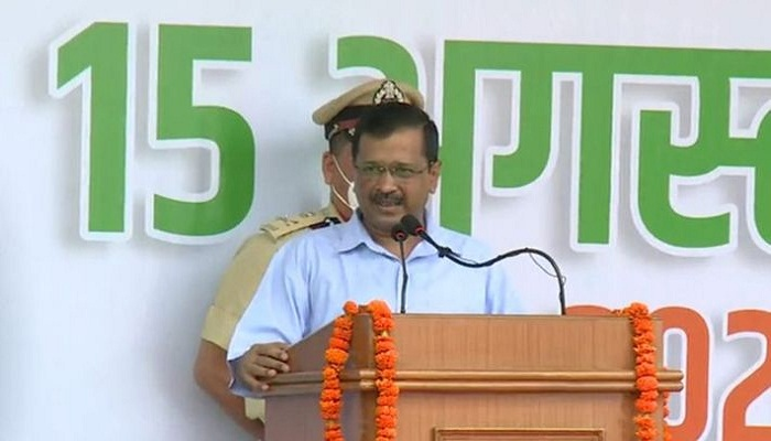 cm kejriwal address to the country