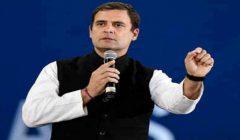Rahul Gandhi said nyay