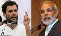rahul gandhi said modi govt is missing