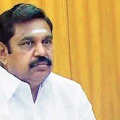 tamilnadu government rejected three language formula
