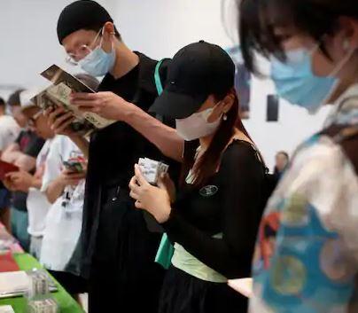 Tick Borne Virus China