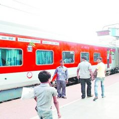 Railways run Rajdhani Express for one ride