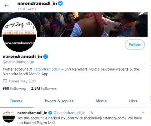 PM Modi Twitter account hacked