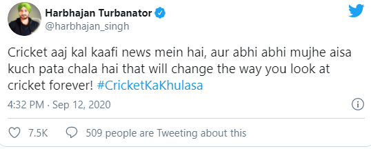 Suspense in the world of cricket