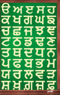 Sukhbir Badal Appeals