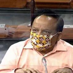 health minister dr harshvardhan statement