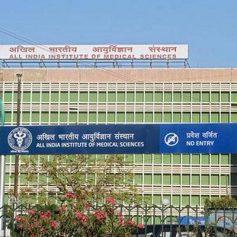 delhi aiims opd service continue